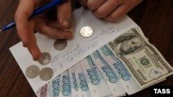 Монетарный фактор влияет на инфляцию меньше, чем тарифы ЖКХ