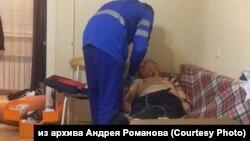 Госпитализация правозащитника Андрея Романова из-за голодовки