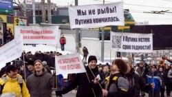 Москва, проспект Сахарова, 24 декабря 2011 г.