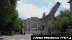 Бишкекдаги Миллий гвардия қароргоҳи.