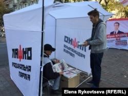 Агитационная палатка партии Олега Ляшко