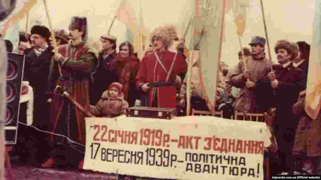 Во время митинга на стадионе «Спартак» в Житомире в День проведения «Живой цепи». 17 сентября 1939 года Советский Союз вторгся в независимую Польшу по пакту Молотова-Риббентропа. Тогда была аннексирована часть этнических украинских и белорусских земель