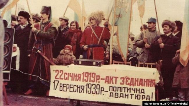 Соборність України. «Живий ланцюг» 1990 року в архівних фотографіях