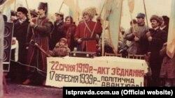 Соборность Украины. «Живая цепь» 1990 года в архивных фото (фотогалерея)