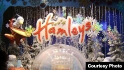 В Москве откроется первый магазин игрушек под британским брендом Hamleys