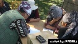 Акция протеста заемщиков микрокредитных организаций, Бишкек, 20 сентября 2012 года.