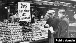 """""""Да, у нас нет бананов"""" - надпись на овощной лавке"""