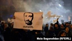 К акции в поддержку Георгия Гиорганашвили присоединились около 20 различных НПО и групп