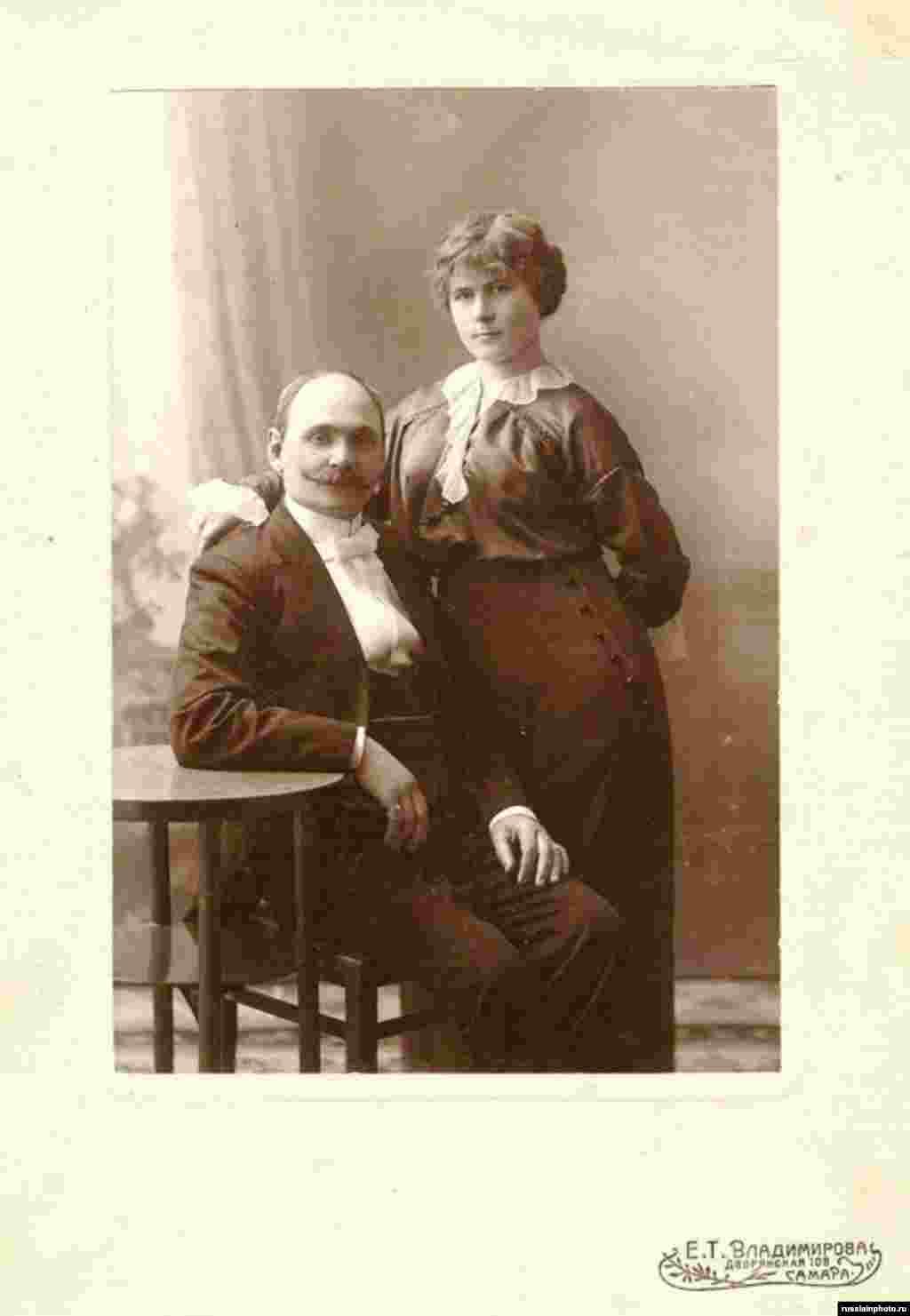 Ксендз Яков Маркович и Мария Ивановна Трунова, г. Самара, 1910 год
