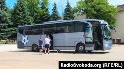 Автобус футбольного клубу «Маріуполь»