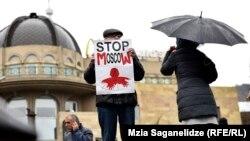 Protest u Tbilisiju