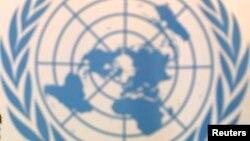 Илустративна фотографија - лого на ОН.