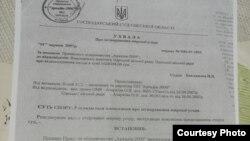 Мирова угода між Одеською міською радою і ПП «Аркадія-2000»