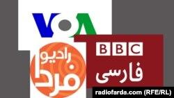 Radio Farda, VOA and BBC Persian service logos.