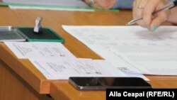 Liste electorale la alegerile din iunie 2018, Chișinău