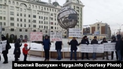 "Акция протеста сотрудников компании ""Сибнефтегеофизика"" в Новосибирске"