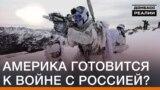 TEASER - vojna 2 - DonbasRealii 17.03