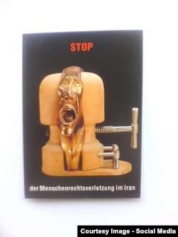Bəhruz Həşmətin İranda insan hüquqlarının pozulmasına qarşı yaratdığı dünyaca məşhur əsər.