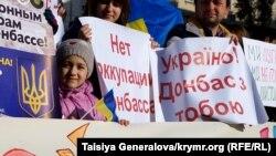 Иллюстрационное фото. Переселенцы на уличной акции во Львове