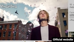 Торжественное открытие American Film Festival in Moscow состоялось 18 сентября