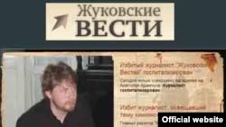 журналист Анатолий Адамчук