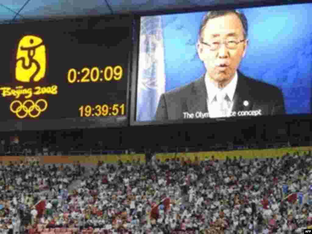 سخنرانی بان کی مون، رییس سازمان ملل متحد در افتتاحیه المپیک پکن