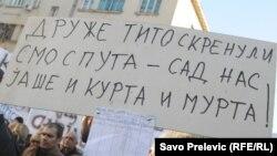 Sa jednog od sindikalnih protesta u Podgorici, 2012.