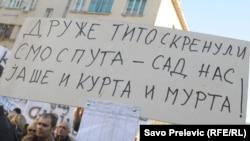 Prvi protest 21. januara 2012.