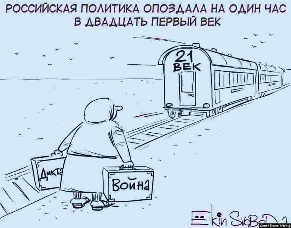 Сергій Йолкін, 11 червня