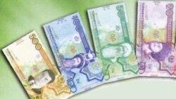 """Aşgabatda dollaryň """"gara bazardaky"""" bahasy 17 manada düşdi"""