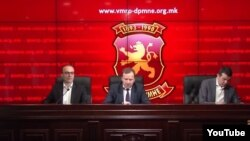 ВМРО-ДПМНЕ. Антонио Милошоски, Емил Димитриев и Никола Попоски - архива