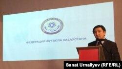 Ерлан Кожагапанов, президент Федерации футбола Казахстана, выступает на конференции. Уральск, 23 декабря 2015 года.