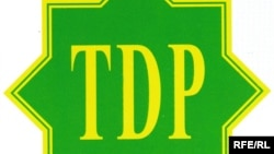 Türkmenistanyň demokratik partiýasynyň nyşany