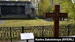 Совет кезіндегі қуғын-сүргін құрбандарына арналған мемориал. Архангельск, 21 қыркүйек 2019 жыл.