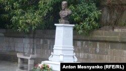 Памятник Николаю II. Ливадия