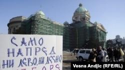 Jedan od protesta Srpske napredne stranke - ilustracija