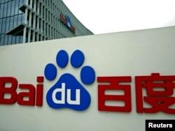 Danas tehno giganti, poput Bajdua, Alibabe, Tencenta, osvajaju svet