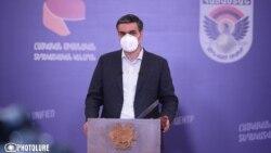 Ըստ ՄԻՊ-ի, «անընդունելի է դատավորների ու ԲԴԽ անդամների մասնակցությունը վարչապետի հրավիրած քննարկմանը»