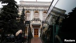 Ключевым риском для динамики инфляции, по мнению Банка России, является сохранение повышенных инфляционных ожиданий.
