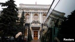 Ռուսաստանի կենտրոնական բանկը, Մոսկվա, դեկտեմբերի 16-ը, 2014թ․