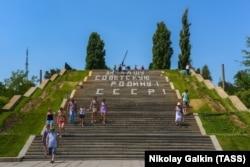 """Лестница, ведущая к монументу """"Родина-мать зовет!"""", на Мамаевом кургане, 2015 год"""