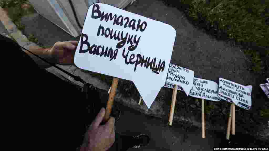 """Активисты общественной инициативы """"КрымSOS"""" утверждают, что с лета 2014 года практика похищений стала одной из форм государственной политики в отношении нелояльной части населения."""