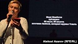 Режиссер Галина Пьянова