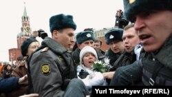 Москва, Красная площадь: задержание Евгении Чириковой
