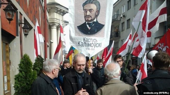 Ушанаваньне Кастуся Каліноўскага ў Вільні