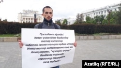 Рәфыйк Кәримуллин ялгыз пикетта, 28 май, 2018