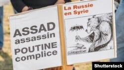 Демонстранты в Страсбурге обвиняют Россию в пособничестве сирийскому режиму