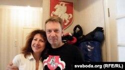 Ірына і Алег Радзюкі