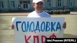Cергей Чернов