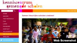 Для содействия развитию смешанных школ нидерландское правительство создало специальный сайт.